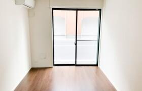1K Apartment in Tsujido motomachi - Fujisawa-shi