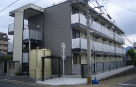 北九州市小倉北区 竪林町 1K マンション
