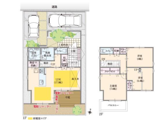 3LDK House to Buy in Mitaka-shi Floorplan