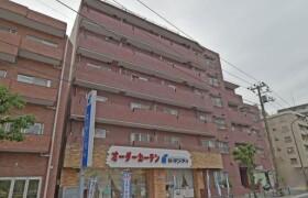 2DK {building type} in Kakinokizaka - Meguro-ku