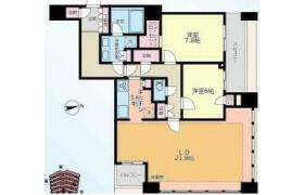 港区芝浦(2〜4丁目)-2LDK{building type}