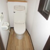 3LDK House to Buy in Mino-shi Toilet