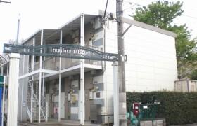 1K Apartment in Midoricho - Musashino-shi