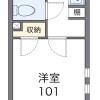 1K Apartment to Rent in Osaka-shi Konohana-ku Floorplan