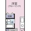 1R Apartment to Rent in Chofu-shi Floorplan