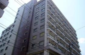 2DK Mansion in Ogawacho - Yokosuka-shi
