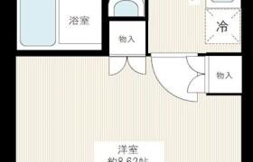 1K Mansion in Ryogoku - Sumida-ku
