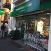 1K Apartment to Rent in Shinjuku-ku Supermarket