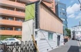 港区 - 白金台 獨棟住宅 1DK