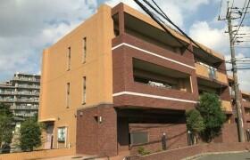 2LDK Mansion in Higashihongo - Yokohama-shi Midori-ku