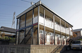 1K Apartment in Utsukushigaoka minami - Chikushino-shi