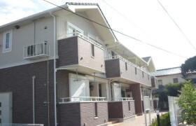 大和市下鶴間-1LDK公寓