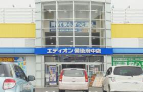 府中市 中須町 2K マンション