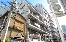 品川区西五反田-1LDK{building type}