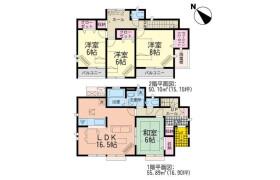 4LDK House in Ogori - Ogori-shi