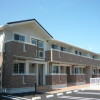 1LDK Apartment to Rent in Yamato-shi Exterior