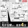 在练马区购买3LDK 公寓大厦的 Access Map
