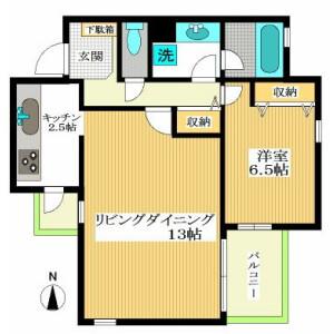 1LDK Mansion in Kitazawa - Setagaya-ku Floorplan