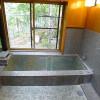 在足柄下郡箱根町购买4LDK 独栋住宅的 浴室