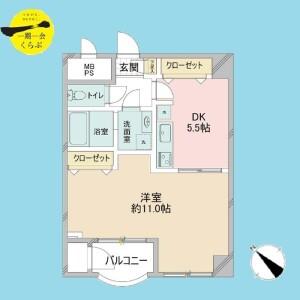 1DK {building type} in Hommachi - Shibuya-ku Floorplan