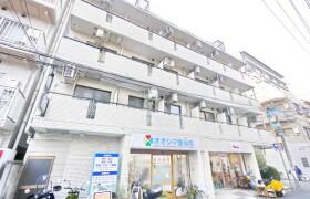 川崎市中原区 新丸子町 1K マンション