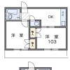2DK Apartment to Rent in Kawaguchi-shi Floorplan