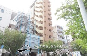 1LDK {building type} in Minamioi - Shinagawa-ku