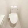 2SLDK Apartment to Buy in Moriguchi-shi Toilet