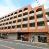 Whole Building Office to Buy in Nagoya-shi Meito-ku Exterior