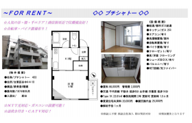 1K Apartment in Yanaka - Taito-ku