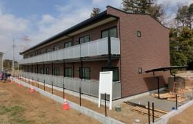 1LDK Apartment in Koaota - Kashiwa-shi