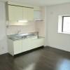 在横浜市旭区内租赁3DK 公寓大厦 的 厨房