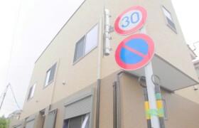 1K Apartment in Ookayama - Meguro-ku