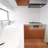 4LDK House to Buy in Minato-ku Kitchen