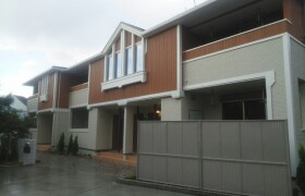 1LDK Apartment in Shinyoshidahigashi - Yokohama-shi Kohoku-ku