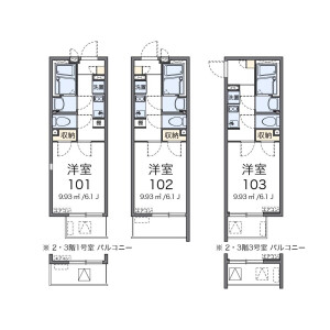 1K Mansion in Wada - Suginami-ku Floorplan
