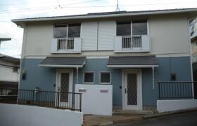 3LDK House in Nagao - Kawasaki-shi Tama-ku