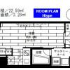 1R Apartment to Rent in Ota-ku Floorplan