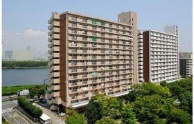 3DK Mansion in Shinonome - Koto-ku