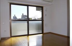3LDK Mansion in Minamikarasuyama - Setagaya-ku
