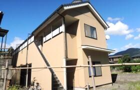 1K Apartment in Kanshuji shimonochayacho - Kyoto-shi Yamashina-ku