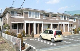 町田市図師町-1LDK公寓