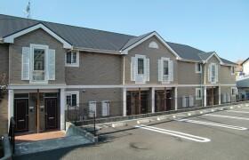 3LDK Apartment in Yamazakimachi - Machida-shi