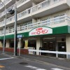 Whole Building Retail to Buy in Yokohama-shi Tsurumi-ku Supermarket