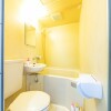1R Apartment to Rent in Osaka-shi Minato-ku Bathroom
