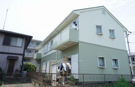 2DK Apartment in Fuchinobe - Sagamihara-shi Chuo-ku