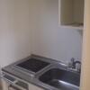 1K Apartment to Rent in Musashino-shi Kitchen