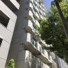 2DK Apartment to Rent in Osaka-shi Chuo-ku Exterior