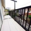 3LDK House to Rent in Yokohama-shi Kohoku-ku Balcony / Veranda