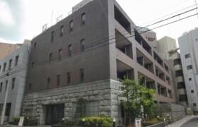 1K Apartment in Kudamminami - Chiyoda-ku